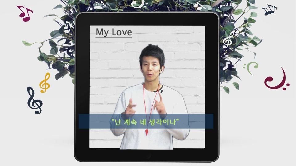 10 My Love