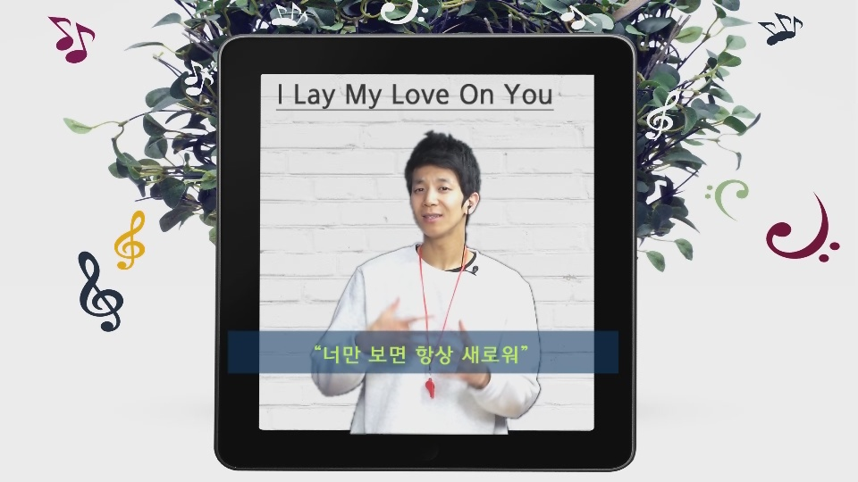 12 I Lay My Love On You