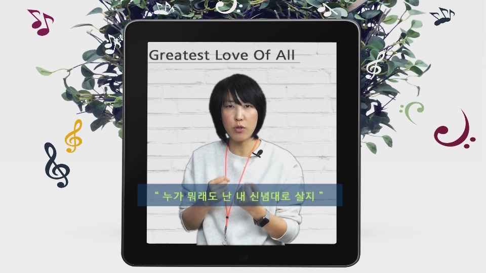 17 Greatest Love Of All