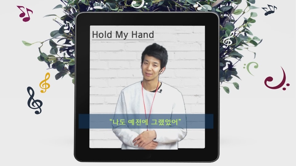 22 Hold My Hand
