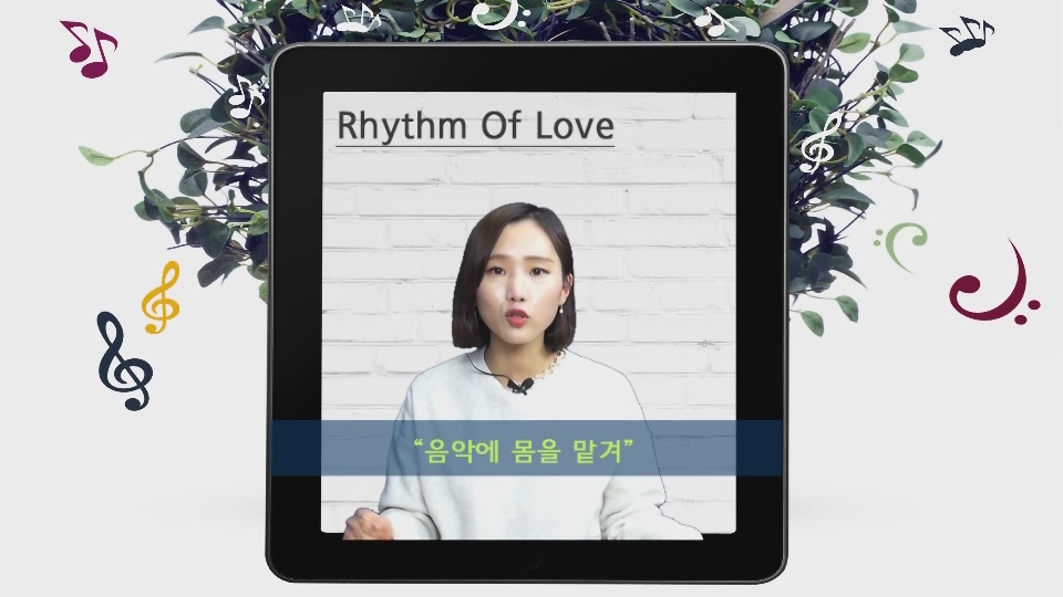 30 Rhythm Of Love
