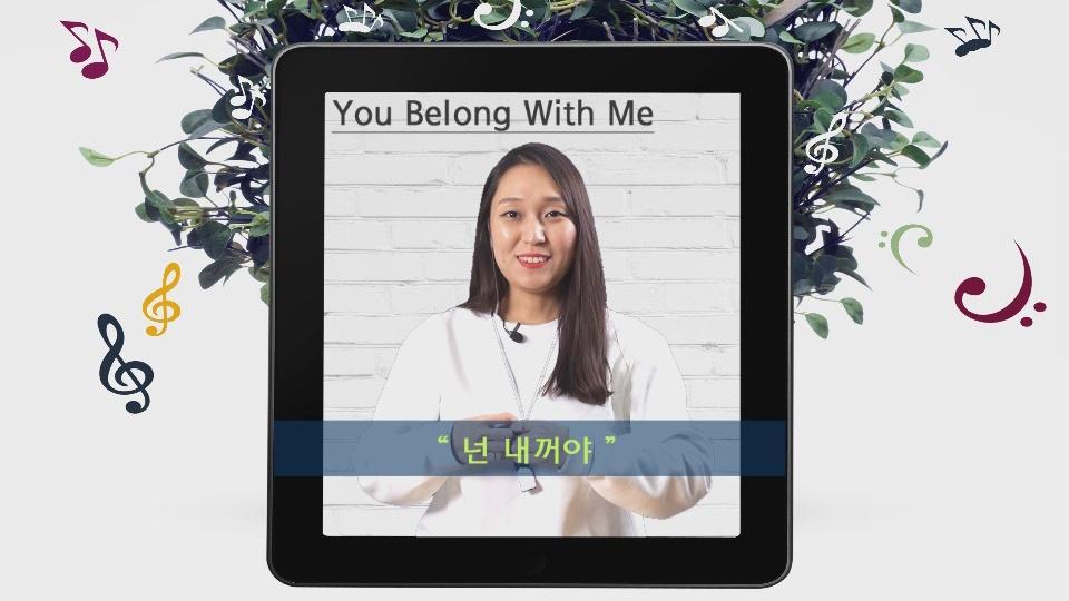 39 You Belong With Me