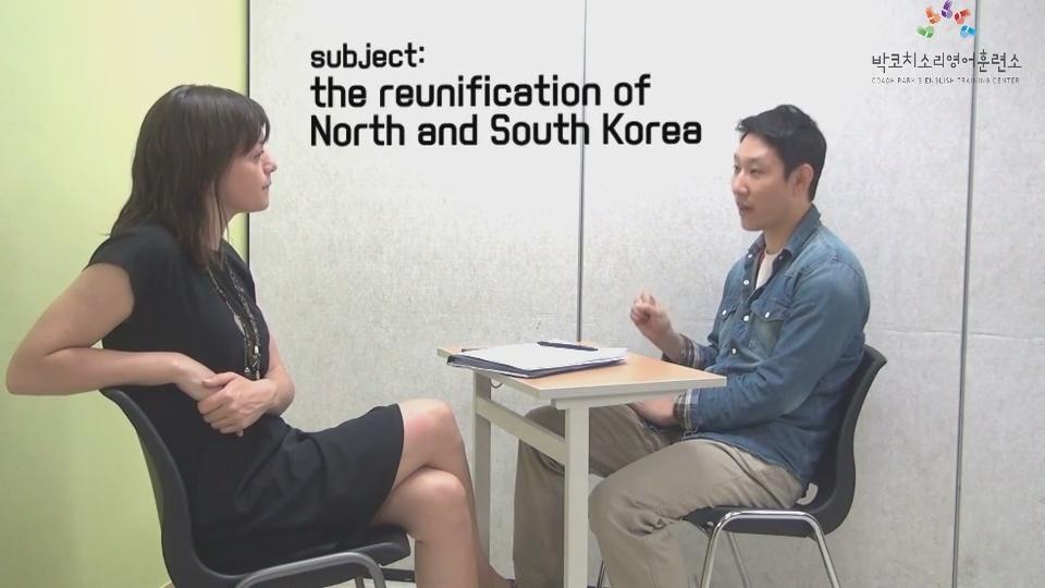 외국계취업 특별준비과정 졸업생 어태수