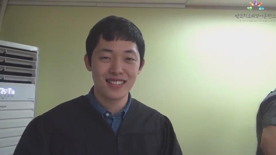 외국계취업 특별준비과정 졸업생 이진오