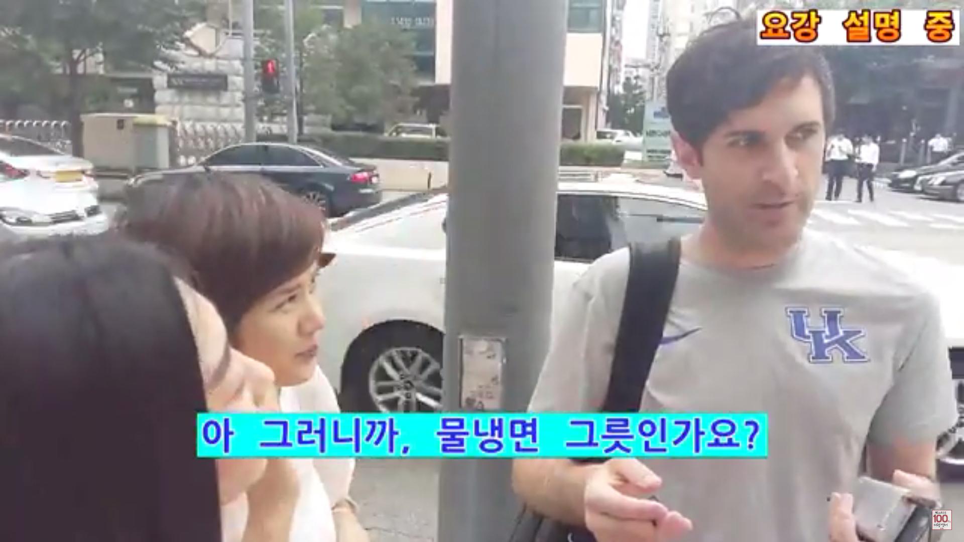 [강남1위박코치어학원] 영어로 말하됩니다. 초보자도 심지어!