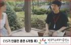 국내 집중 어학연수 15기 인용민 6개월의 변화과정