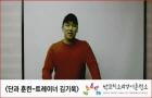 안녕하세요 트레이너 김기욱 입니다.