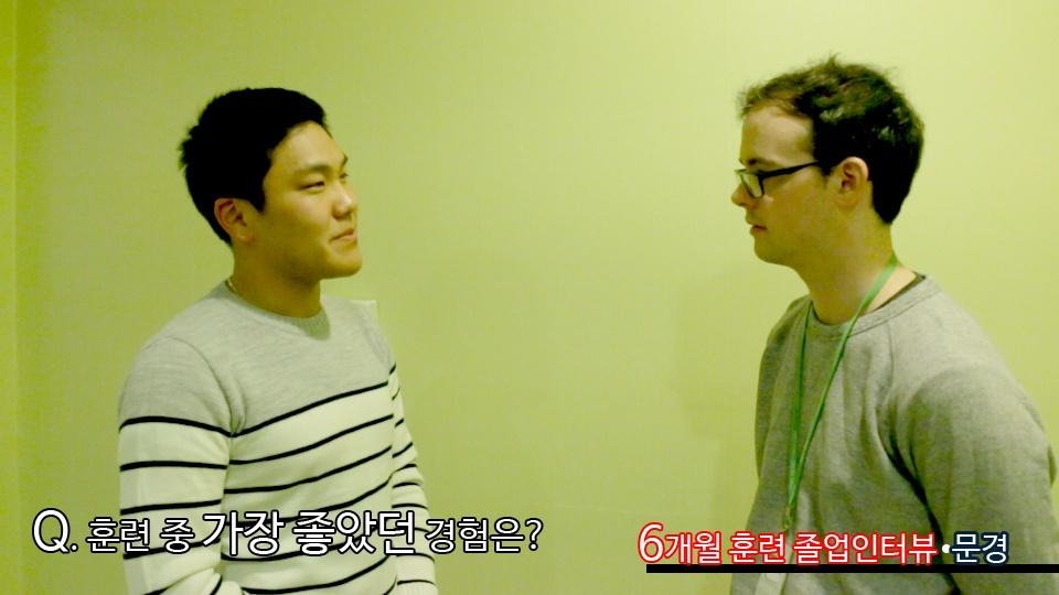 단기 집중 국내 어학연수 51기 문경 6개월의 변화과정