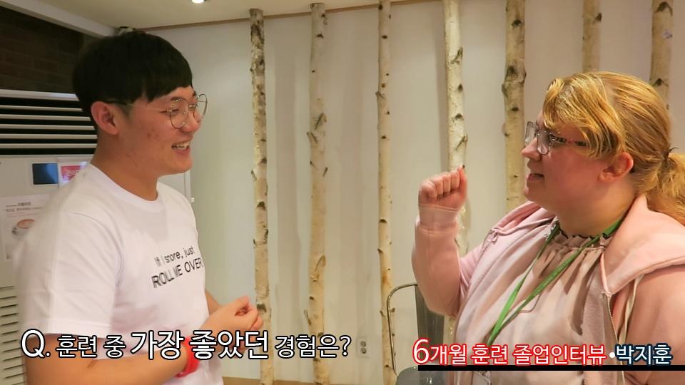 단기 집중 국내 어학연수 51기 박지훈 6개월의 변화과정