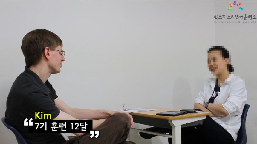 직장인 어학연수 7기 킴입니다.