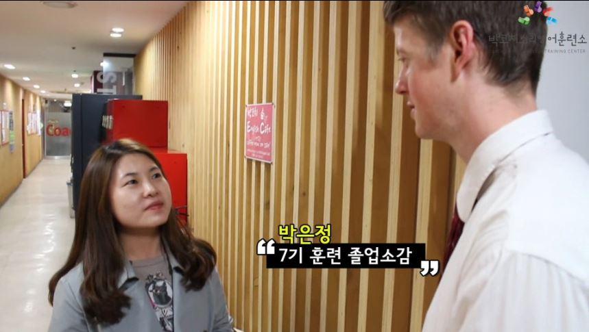 직장인 어학연수 7기 박은정입니다.