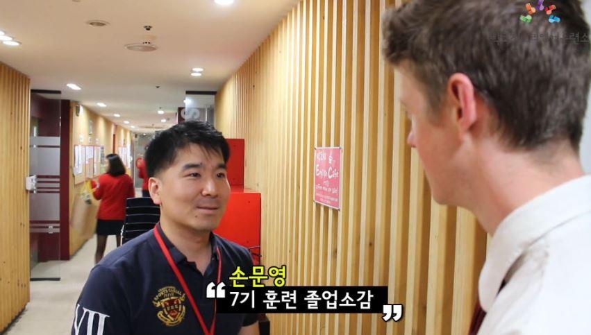 외국계취업 특별준비과정 졸업생 손문영