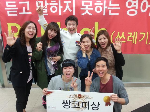 2014년 4월 쌍코피상 수상팀입니다.^^