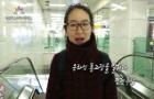 온라인 홍과장을 말하다.